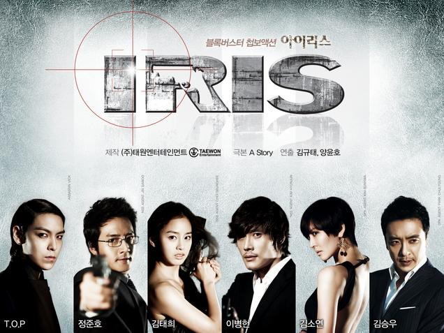 [K-drama] IRIS Iris-21